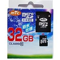 【まとめ 3セット】 mtc microSDHCカード 32GB class10 (PK) MT-MSD32GC10W (UHS-1対応)