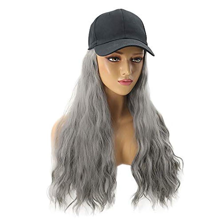 八さらに靴HAILAN HOME-かつら スーパースターのファッショングレーの女性かつらハットワンピース帽子ウィッグコーンタイプパーマワンピース取り外し可能