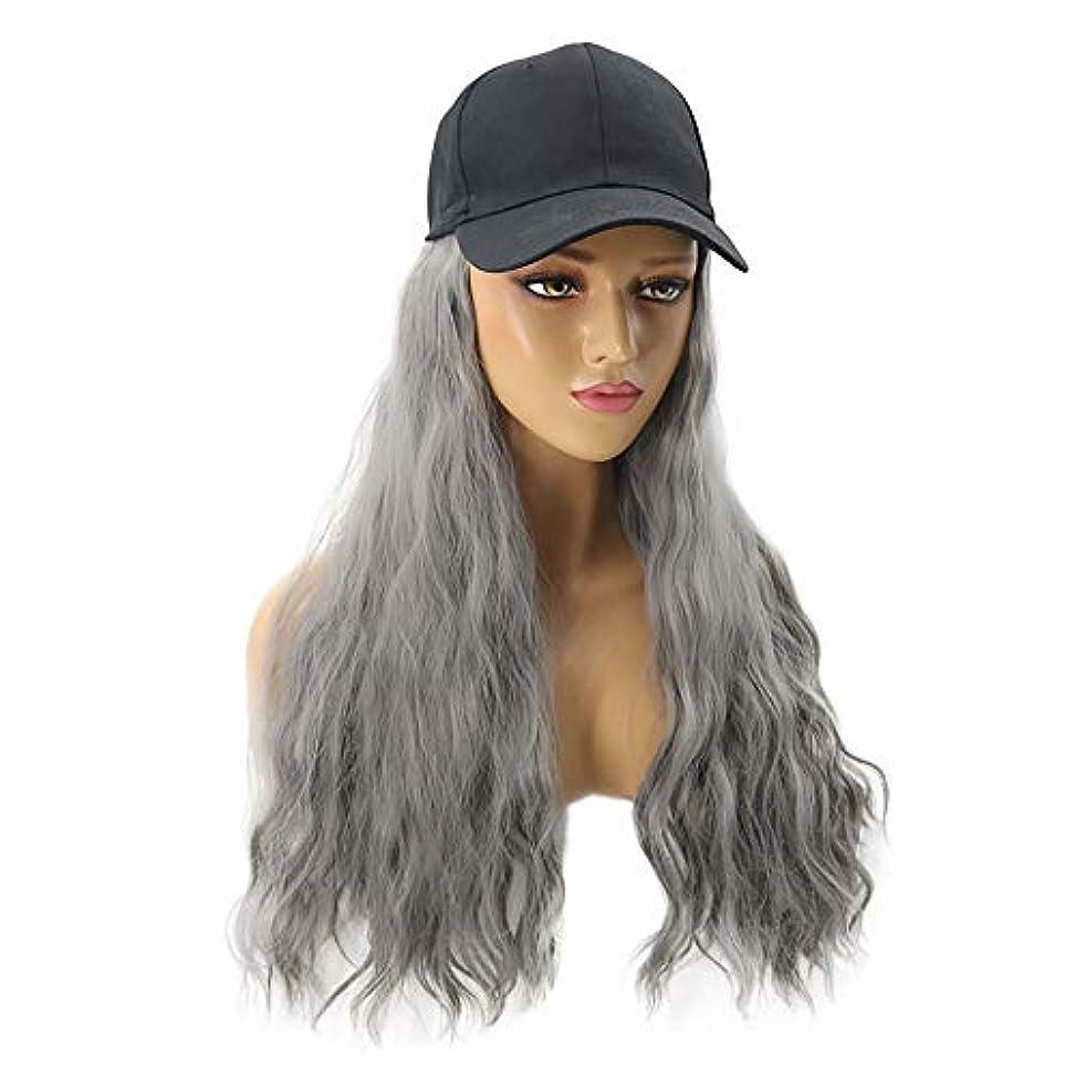 野心横に新しい意味HAILAN HOME-かつら スーパースターのファッショングレーの女性かつらハットワンピース帽子ウィッグコーンタイプパーマワンピース取り外し可能