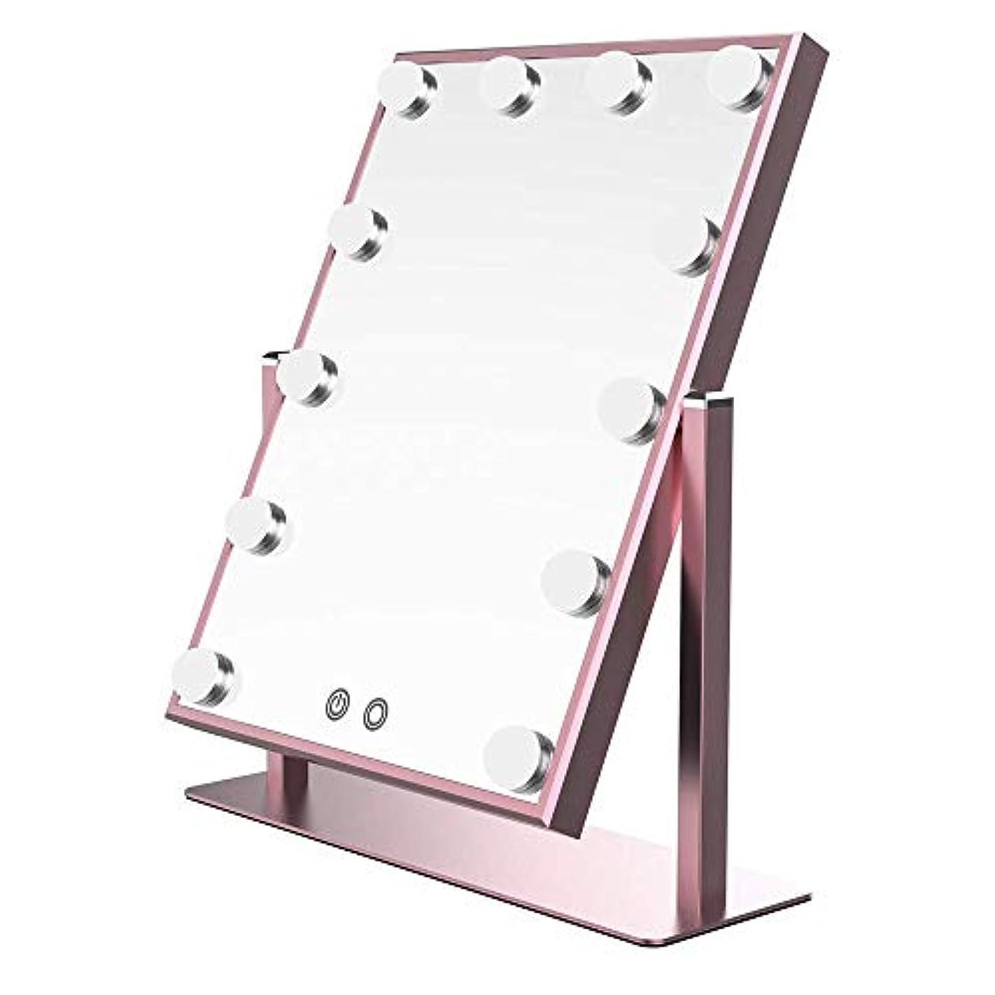 無効にするマガジンどこWonstart 化粧鏡 女優ミラー 12個led電球付 2つの色温度 明るさ調整可 ハリウッドミラー 卓上鏡 ledミラー (ピンク)