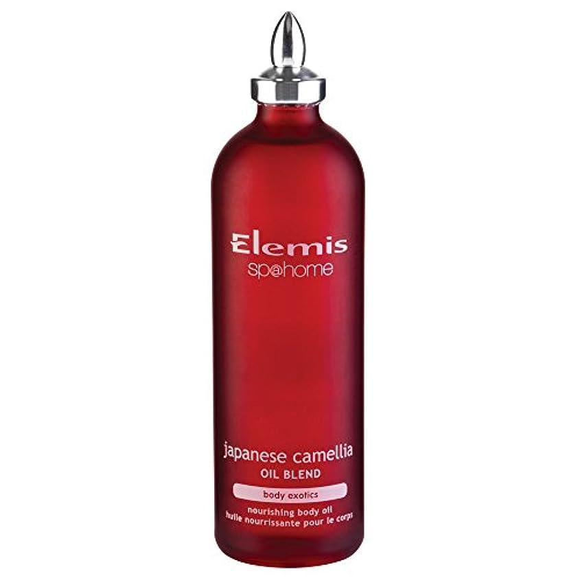 セットする加害者グラフィックエレミス日本のツバキオイルボディオイルブレンド100ミリリットル (Elemis) (x6) - Elemis Japanese Camellia Oil Body Oil Blend 100ml (Pack of 6)...