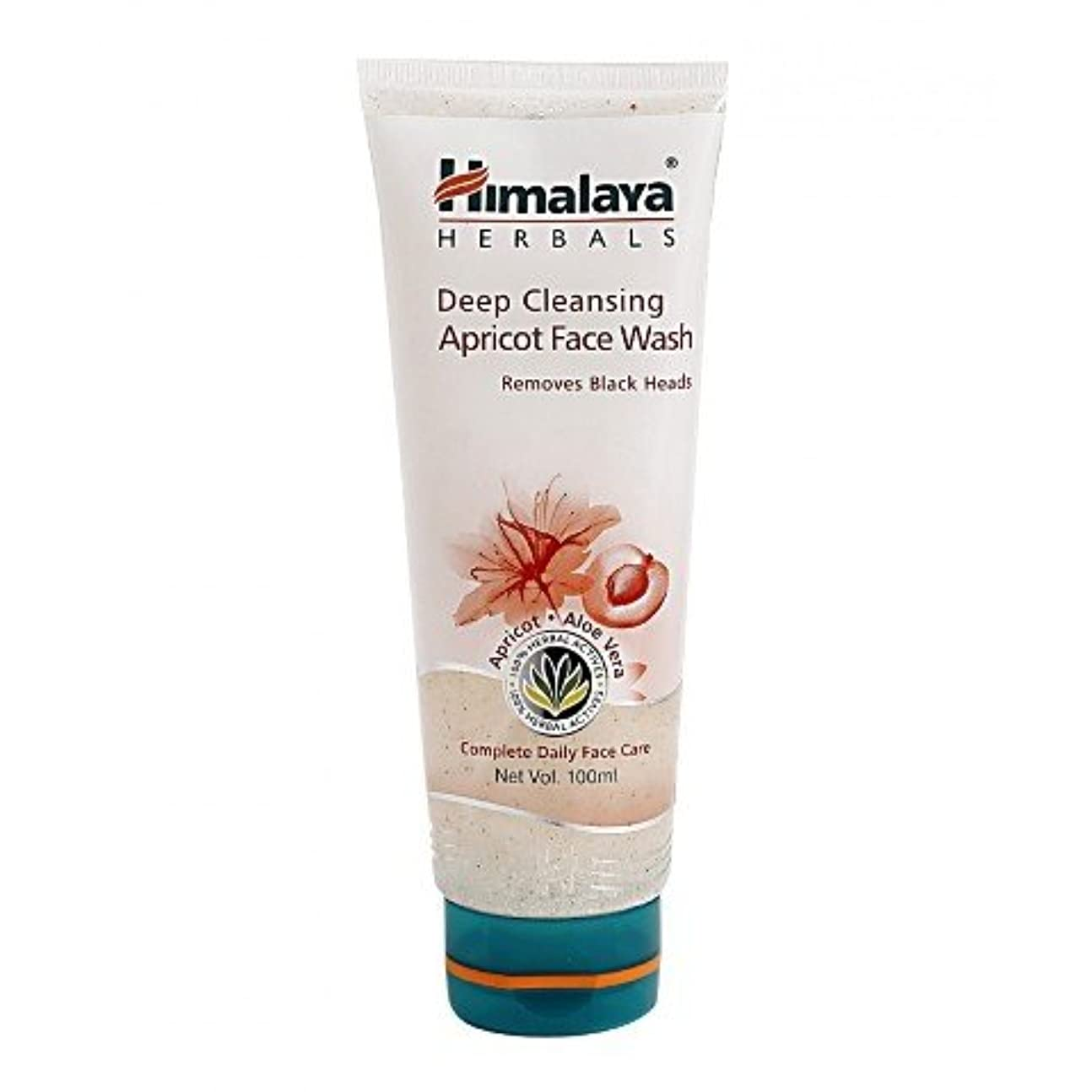 俳優文化バイオレットHimalaya Gentle Exfoliating Daily Face Wash 100gm