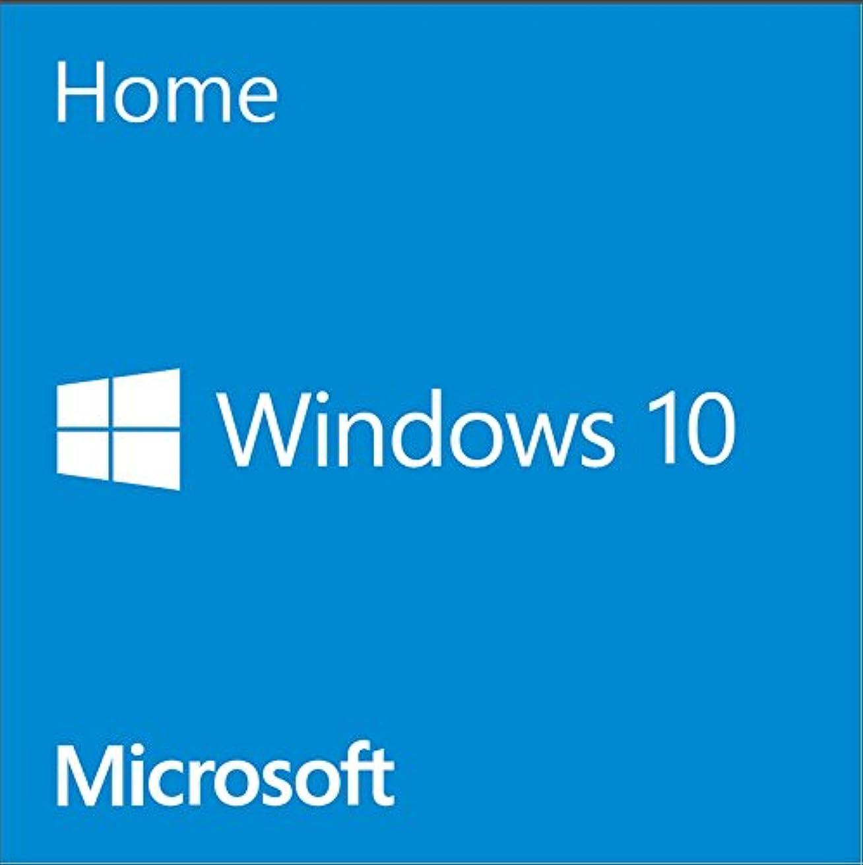 なめらかなサーフィン弾性Microsoft Windows10 Home 64bit 日本語 DSP版 DVD LCP 【紙パッケージ版】+中古メモリセット