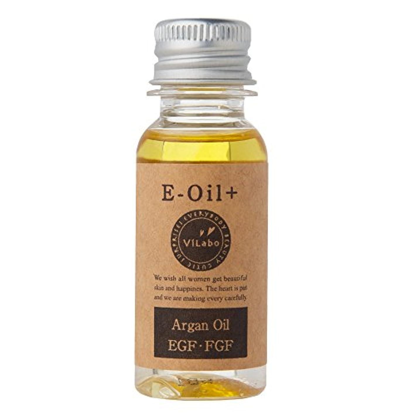 祝福激しい気候の山ViLabo アルガンオイル+EGF?FGF原液 (販売名:イーオイルプラスAR)30ml
