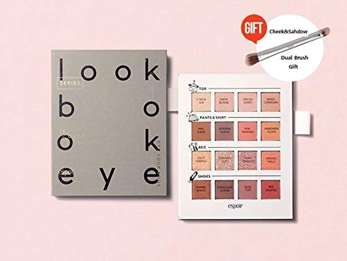 第三ブースト連続したeSpoir Eye Look Book 1 (S/S EDITION) エスプア アイ ルック ブック 1 (S/S EDITION) [並行輸入品]