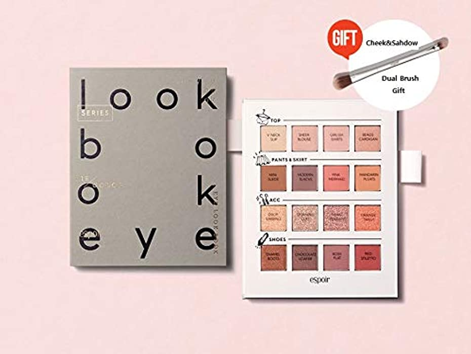 オーバーヘッド個人的な美的eSpoir Eye Look Book 1 (S/S EDITION) エスプア アイ ルック ブック 1 (S/S EDITION) [並行輸入品]