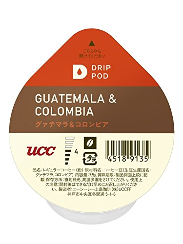 DRIP-POD グァテマラ&コロンビア 8P×12個