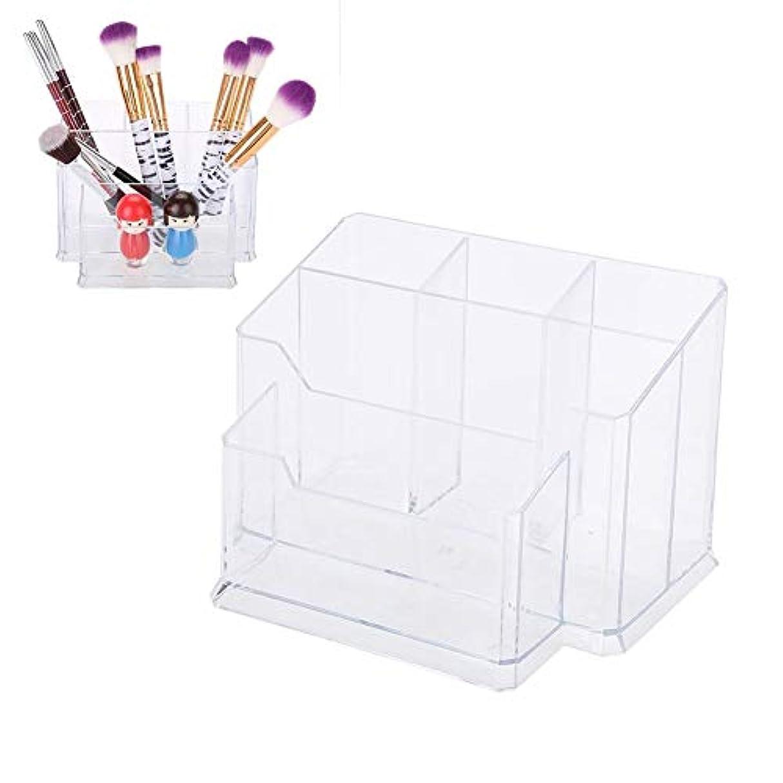 撃退する市町村認める化粧ブラシ収納ボックス アクリル製 コスメ収納 スタンド 口紅 リップ 小物入れ 透明