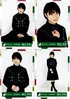 欅坂46 6thオフィシャル制服 ランダム生写真 4種コンプ 織田奈那