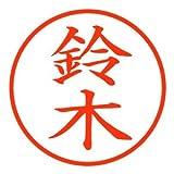 「鈴木」スマート印鑑 世界最薄の携帯印鑑 100-0002