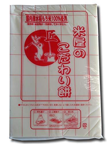 【予約】お正月のお餅 米屋のつきたて のし餅 2.5kg (5枚1ケース)