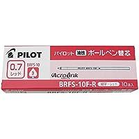 パイロット 油性ボールペン 替芯 細字 赤 【10本】 BRFS-10F-R