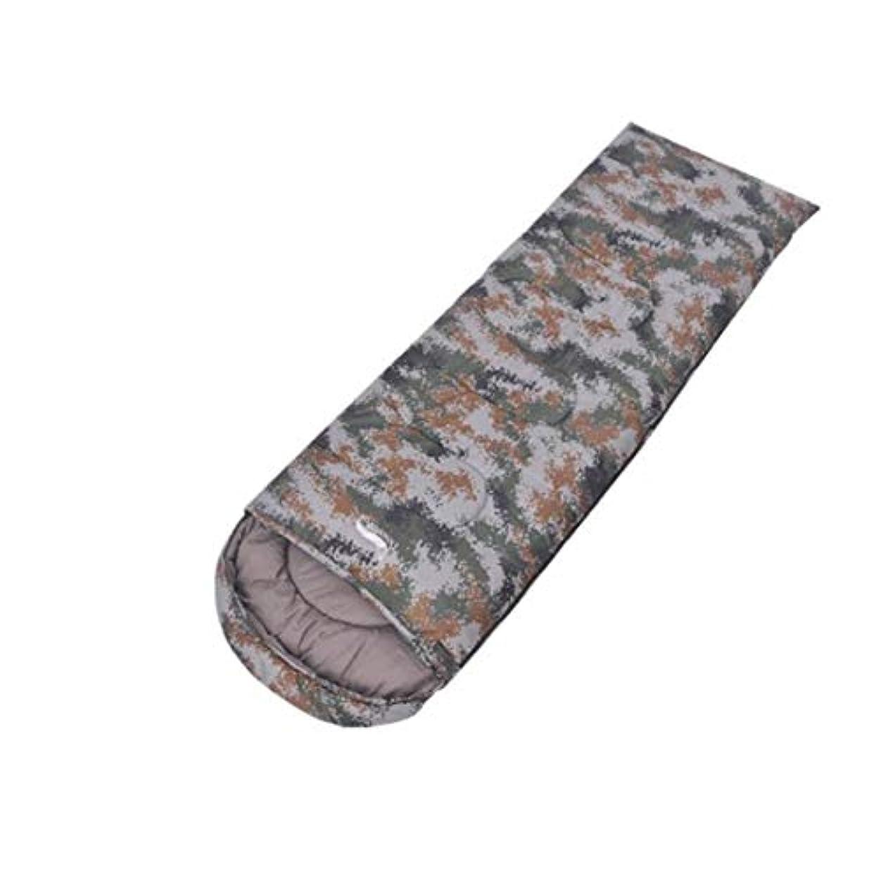 マイコンエコー振る舞いMadalena 春と秋の屋外の超軽量迷彩寝袋大人の封筒キャンプ寝袋中空綿キャンプ寝袋 (Color : Digital camouflage)