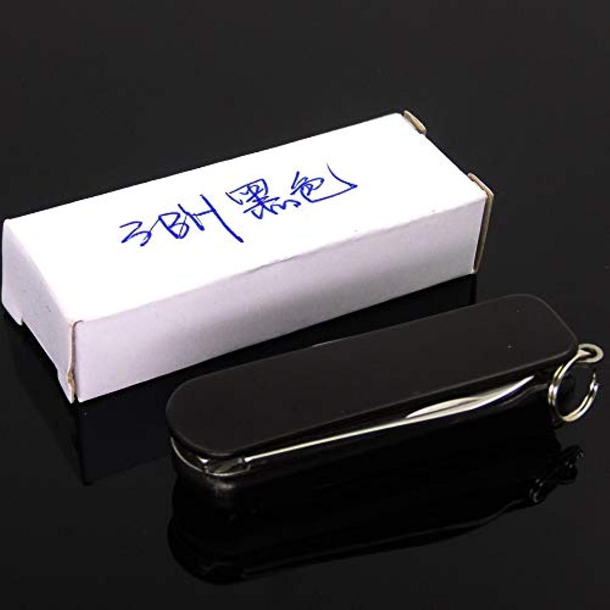 石のラメ卒業記念アルバム爪切り多機能ギフト爪切り爪 3BHブラック