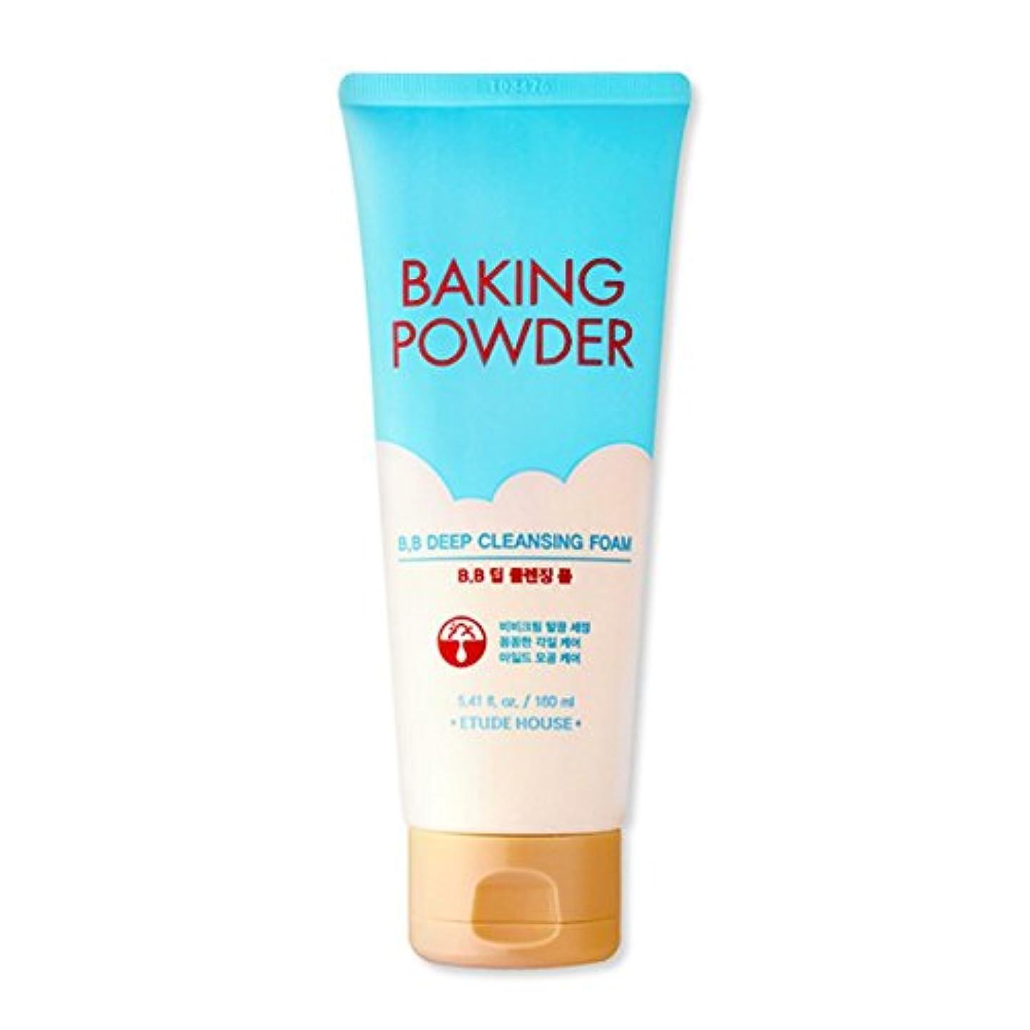 登録ファブリック部分的に[2016 Upgrade!] ETUDE HOUSE Baking Powder B.B Deep Cleansing Foam 160ml/エチュードハウス ベーキング パウダー B.B ディープ クレンジング フォーム...