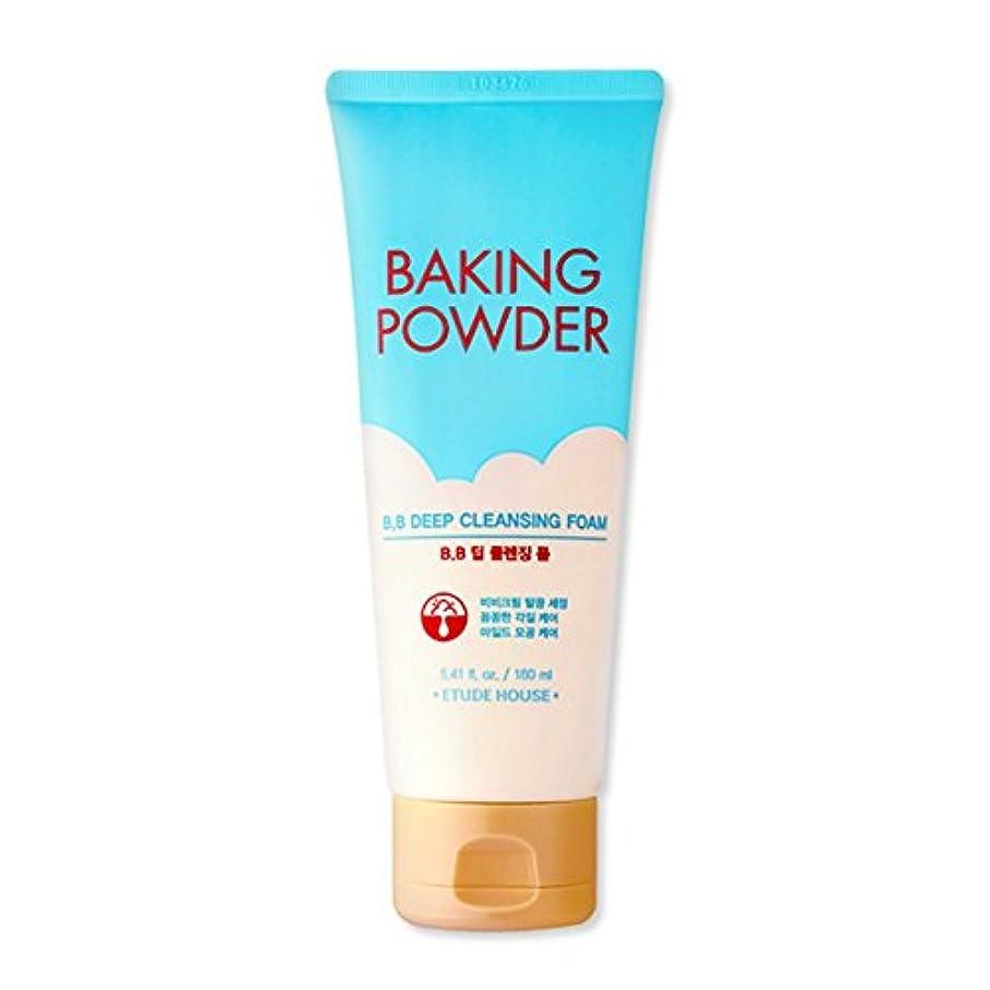 ドル壊れた素晴らしいです[2016 Upgrade!] ETUDE HOUSE Baking Powder B.B Deep Cleansing Foam 160ml/エチュードハウス ベーキング パウダー B.B ディープ クレンジング フォーム...