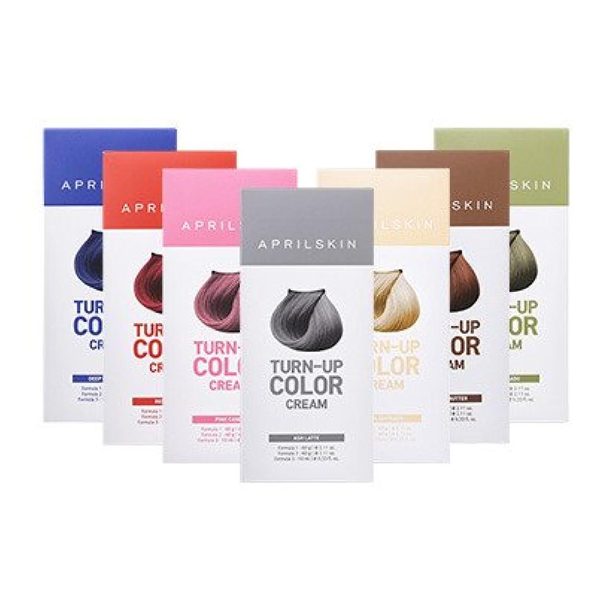 喉頭天のジェットAPRIL SKIN(エイプリル スキン) ターンアップ カラークリーム/Turn Up Color Cream (レッドペッパー(Red Pepper)) [並行輸入品]