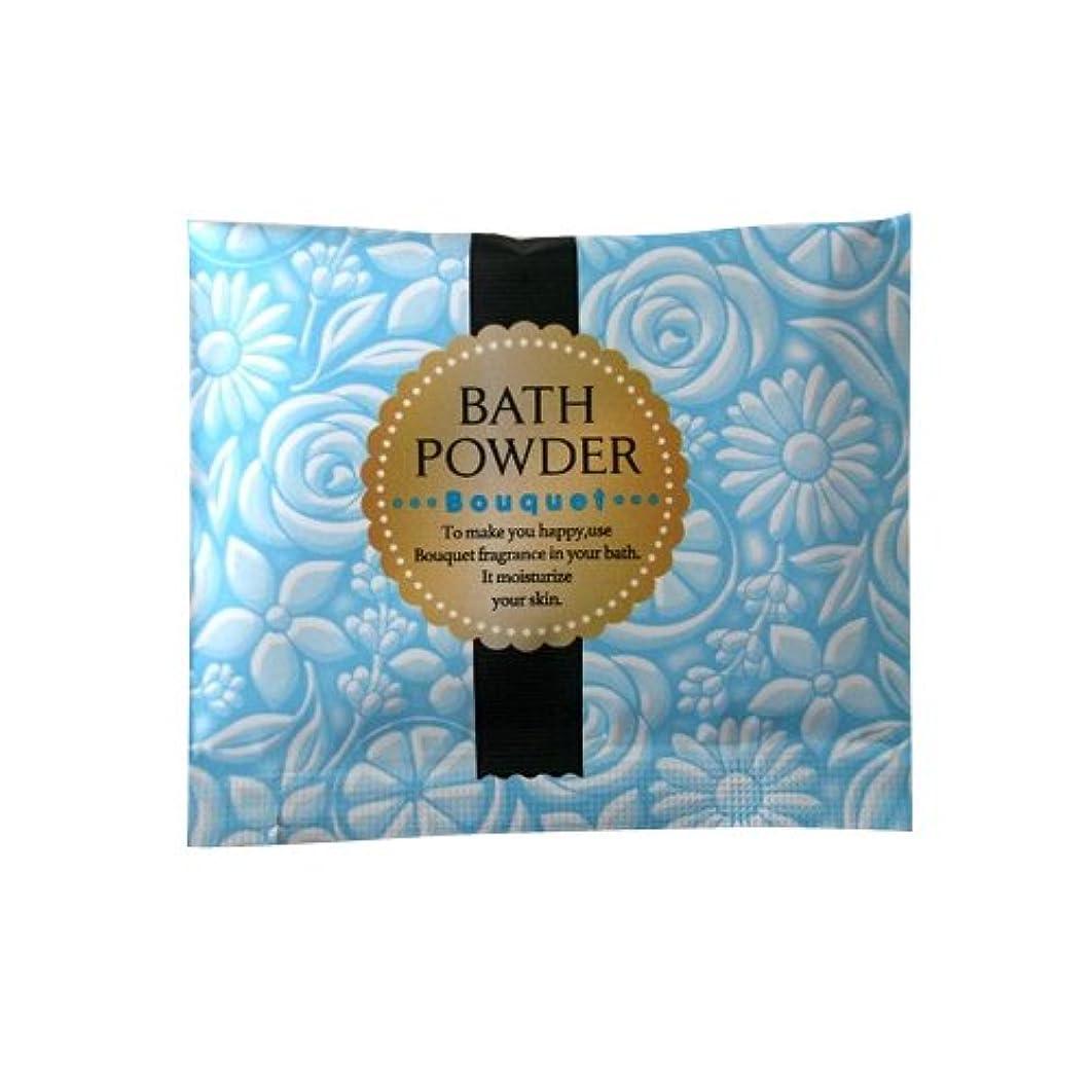 ハウステロごちそう入浴剤 LUCKY BATH (ラッキーバス) 25g ブーケの香り