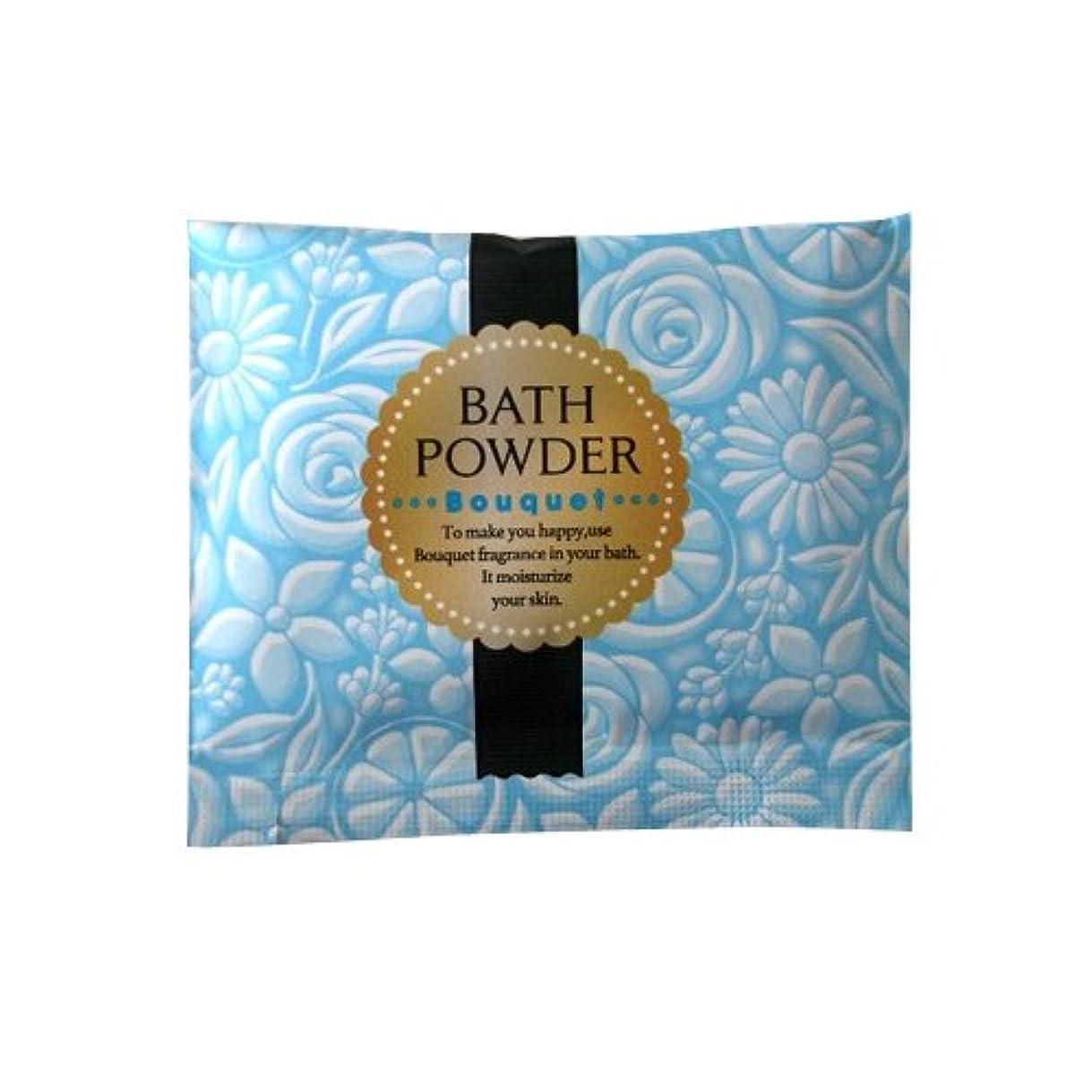 ふける宅配便アライメント入浴剤 LUCKY BATH (ラッキーバス) 25g ブーケの香り
