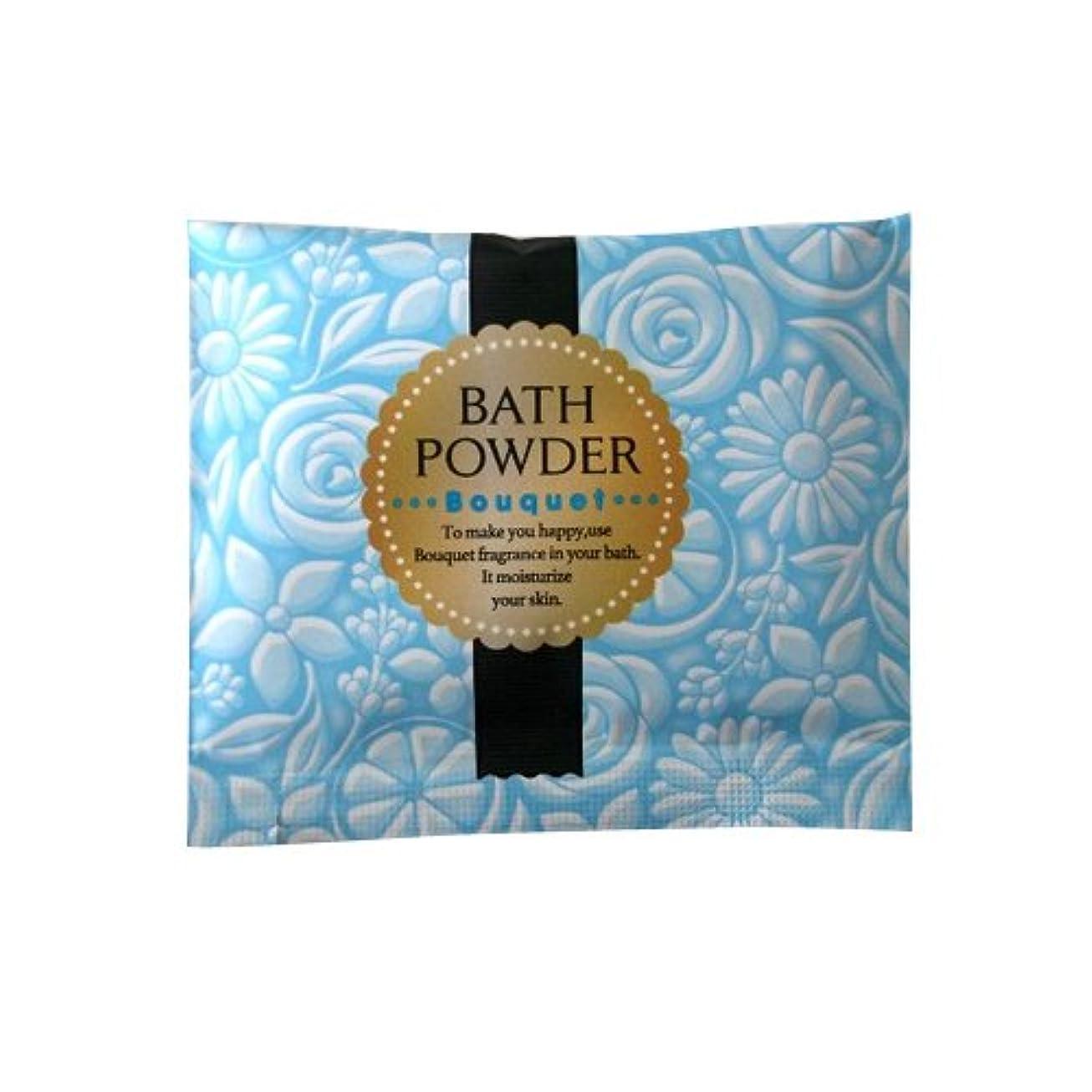 マンモス散歩に行く仲介者入浴剤 LUCKY BATH (ラッキーバス) 25g ブーケの香り