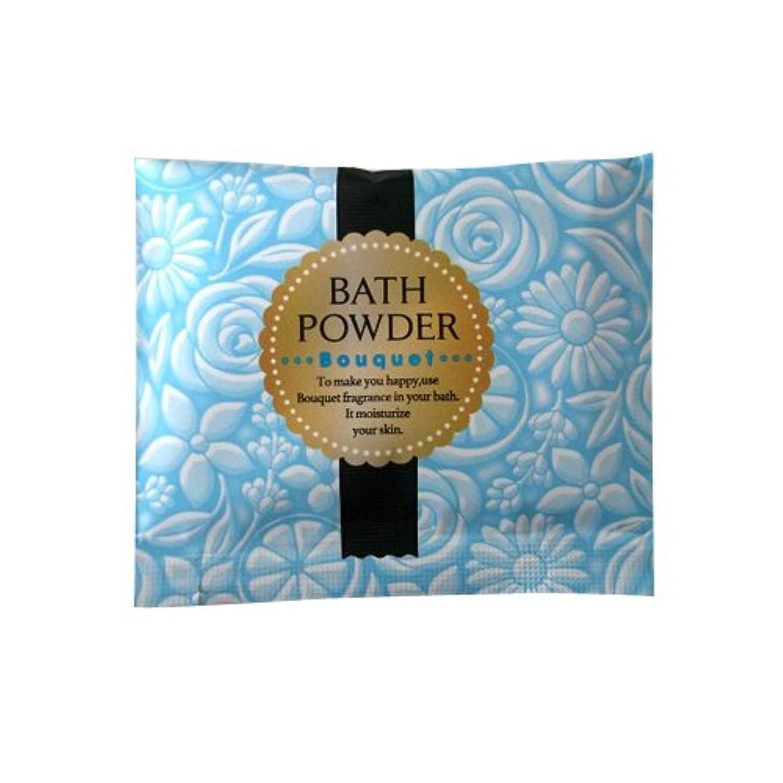 冷えるカニ噴水入浴剤 LUCKY BATH (ラッキーバス) 25g ブーケの香り