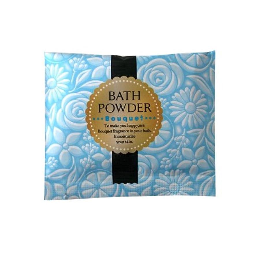 光景インタラクション単独で入浴剤 LUCKY BATH (ラッキーバス) 25g ブーケの香り