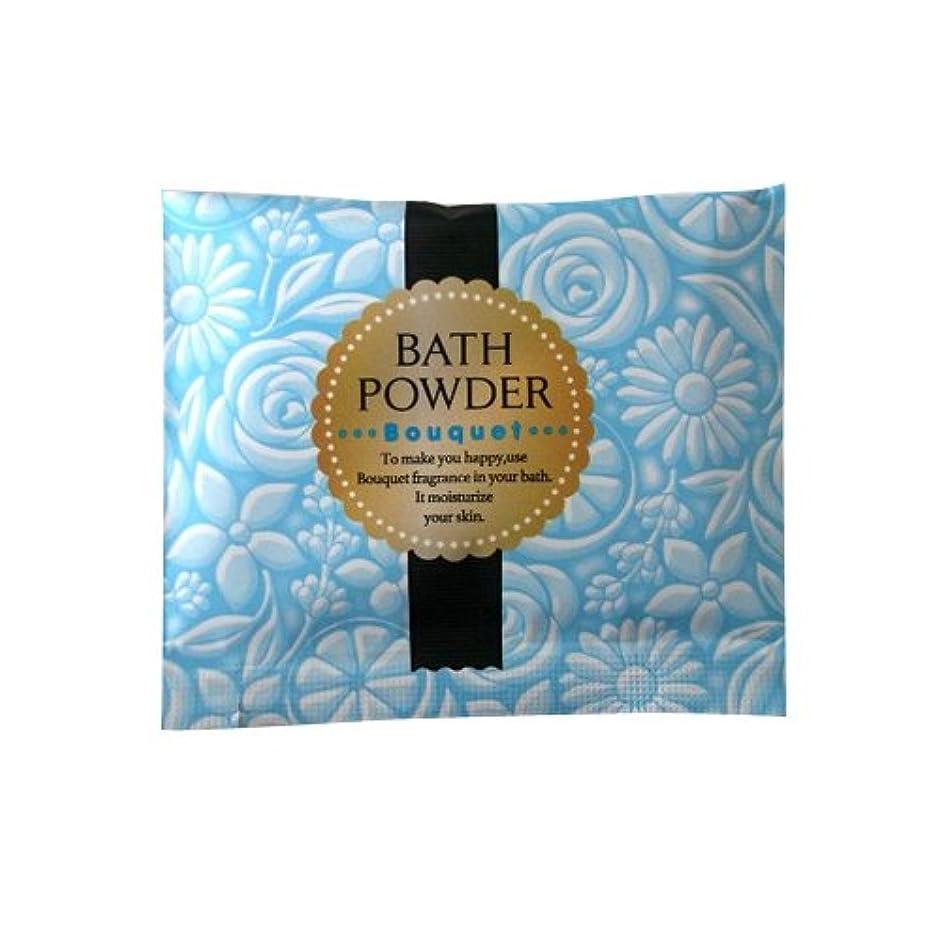 ほめる日常的に説明入浴剤 LUCKY BATH (ラッキーバス) 25g ブーケの香り