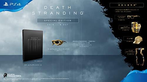 【PS4】DEATH STRANDING スペシャルエディション【早期購入特典】アバター(ルーデンスSDF)/PlayStation4ダイナミックテーマ/ゲーム内アイテム(封入)