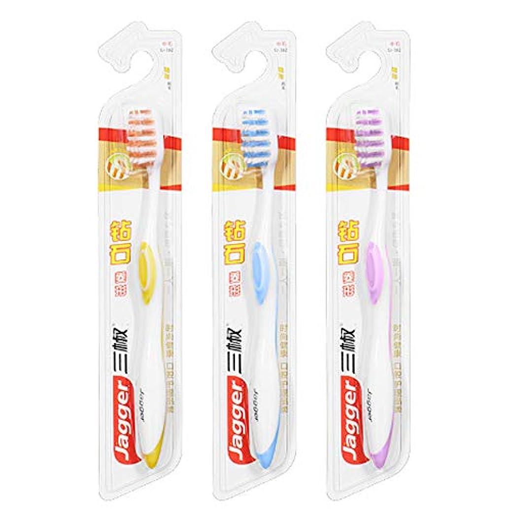 完全に優先権実用的家庭用自給式掃除用歯ブラシ、2色デンタルケア製品、手動歯ブラシ
