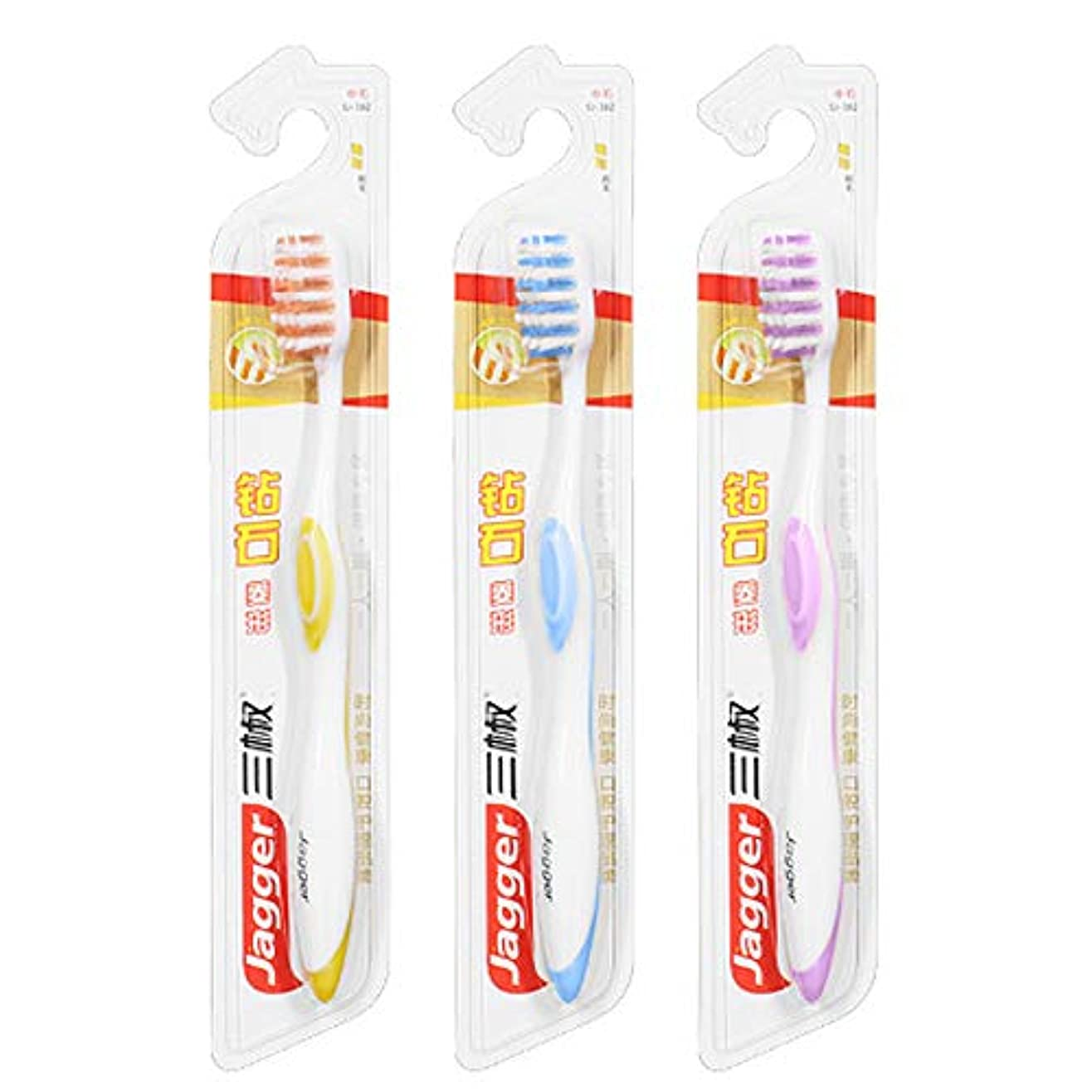 私副産物商業の家庭用自給式掃除用歯ブラシ、2色デンタルケア製品、手動歯ブラシ