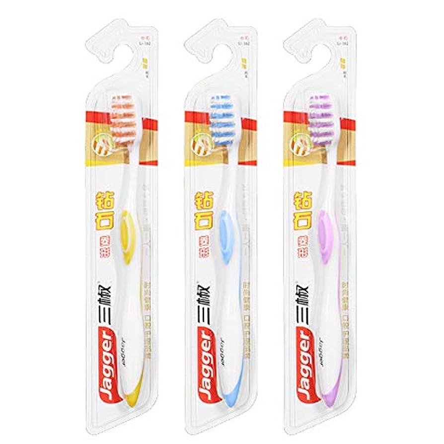 ジーンズ画家治安判事家庭用自給式掃除用歯ブラシ、2色デンタルケア製品、手動歯ブラシ