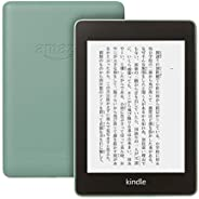 Kindle Paperwhite 防水機能搭載 wifi 8GB セージ 広告つき 電子書籍リーダー