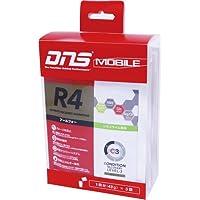 DNS MOBILE R4/レモンライム風味 43g×5袋