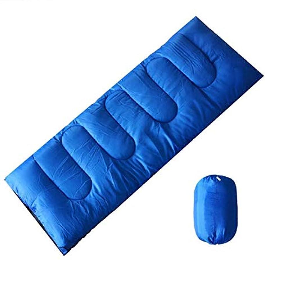 パイル乳システムHFGZ-Huan 950グラム封筒キャップなし屋外のアウトドアキャンプ寝袋アウトドアキャンプホームランチ休憩ユニバーサル四季