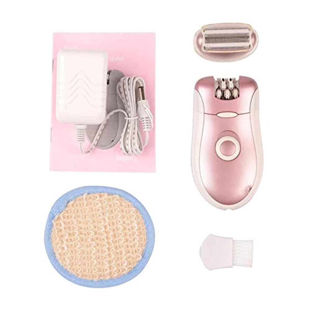 自宅で溶かす水曜日BBONE 2 In 1女性脱毛レディーシェーバー脱毛器電動女性シェービングマシン脱毛ヘアトリマーカミソリビキニトリマー、ピンク,Pink