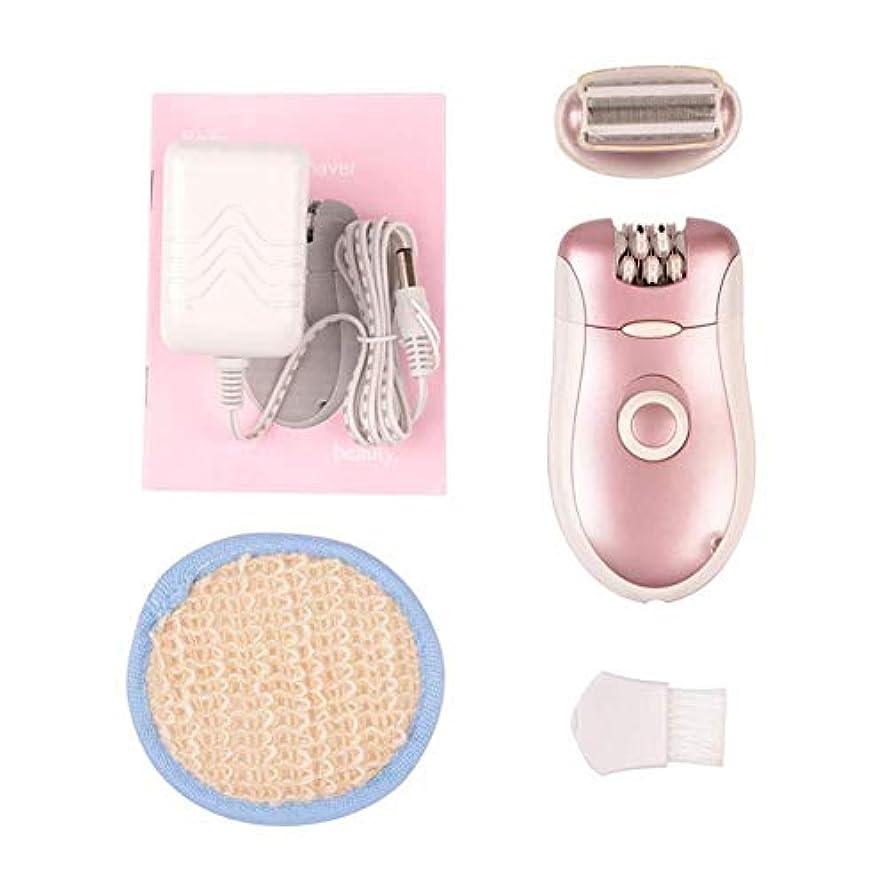 鋸歯状芽確率BBONE 2 In 1女性脱毛レディーシェーバー脱毛器電動女性シェービングマシン脱毛ヘアトリマーカミソリビキニトリマー、ピンク,Pink