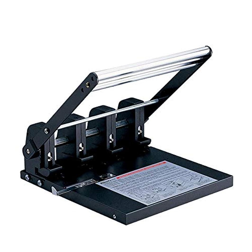 準備するどうしたのシマウマホールパンチ 4穴パンチングマシン手動パンチングマシン(140ページ穴あけ) クラフトプロジェクト、学校およびオフィスでの使用に最適