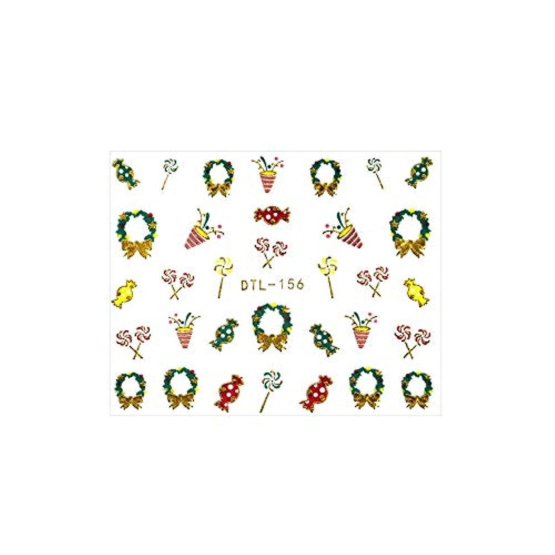 実り多いアルバム強いますirogel イロジェル ネイルシールネイルシール【貼るタイプ】ホワイトクリスマスシール【タイプ1】