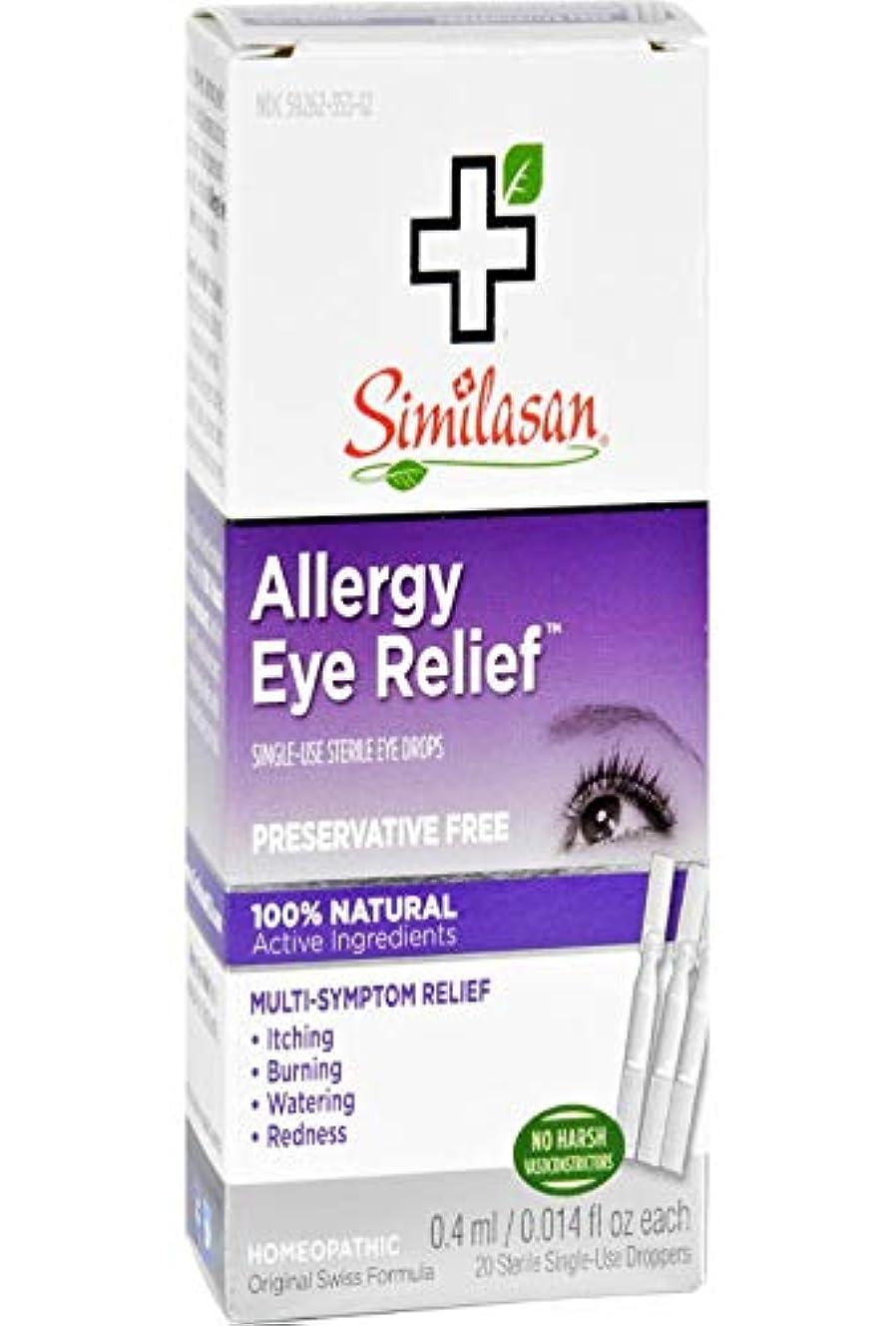 アンペア紛争悪化する海外直送肘 Monodose Eyedrops #2 Allergy Eyes, 20 Dose (2.3 OZ)
