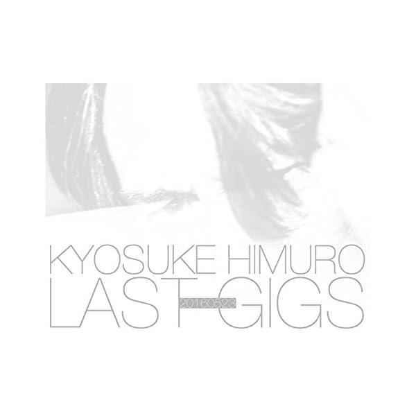 【早期購入特典あり】KYOSUKE HIMURO...の商品画像