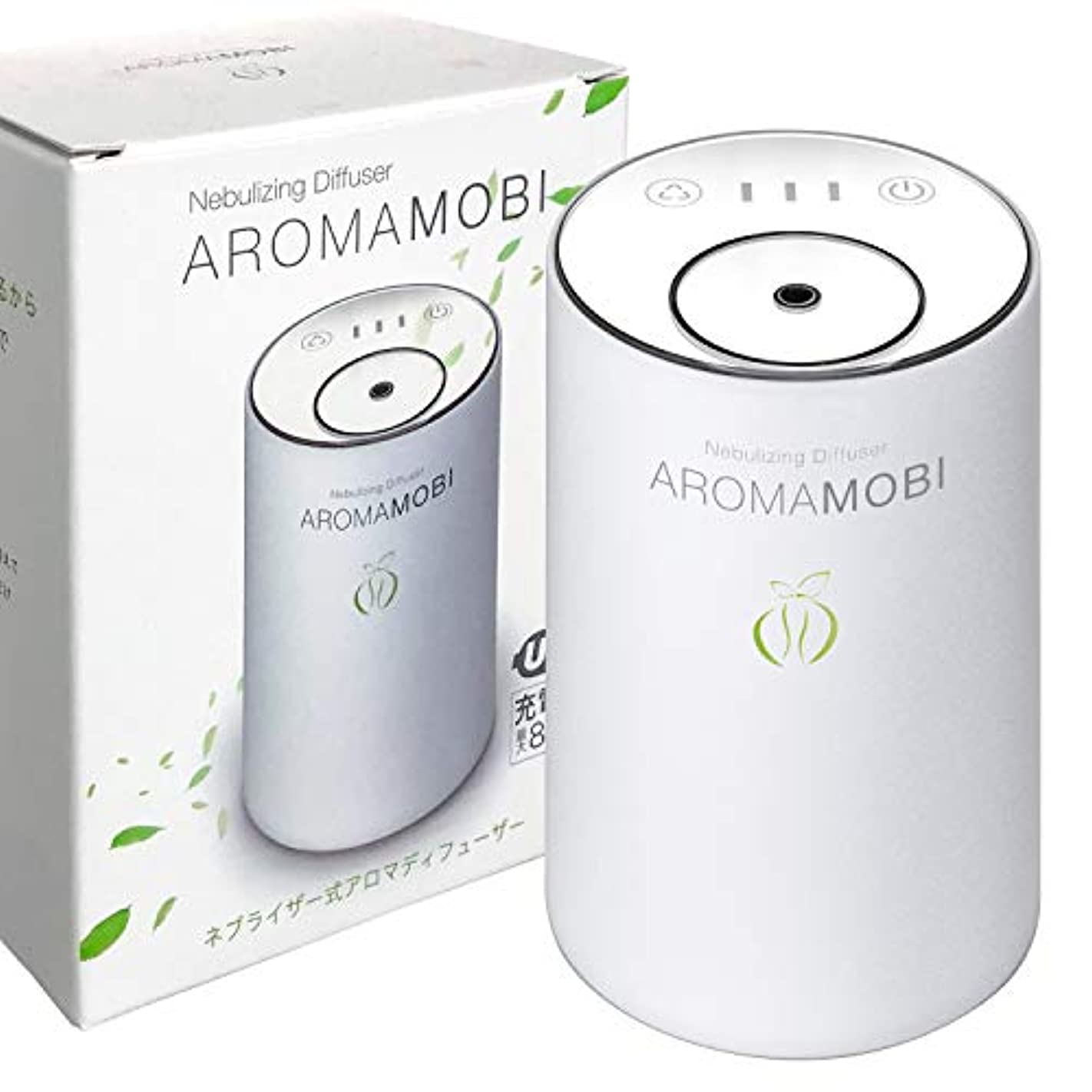 メールを書く世界記録のギネスブックなめらかなfunks AROMA MOBI 充電式 アロマディフューザー ネブライザー式 ホワイト