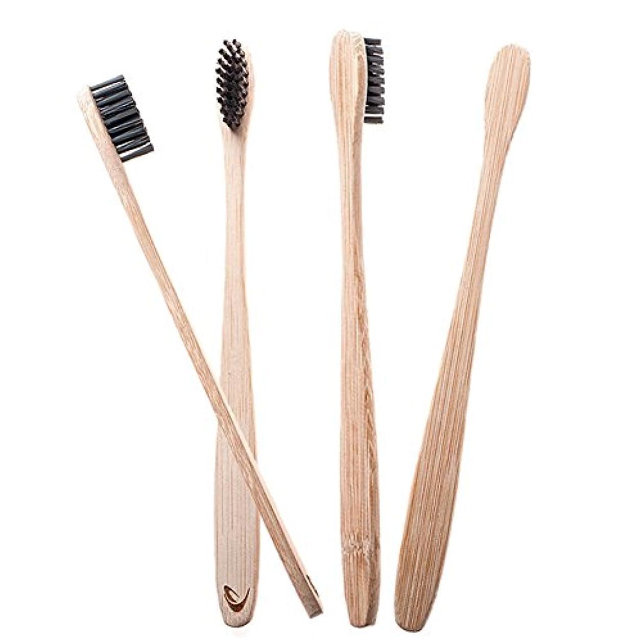 暴動可愛いかるMAYouth ホーム家族旅行のための木炭剛毛の自然な歯科医療が付いている4本/セットの竹の歯ブラシ