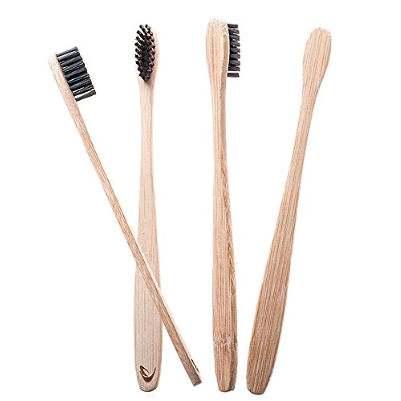 トレーニング早い円形MAYouth ホーム家族旅行のための木炭剛毛の自然な歯科医療が付いている4本/セットの竹の歯ブラシ