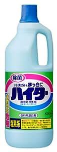 ハイター 衣料用漂白剤 大 1500ml