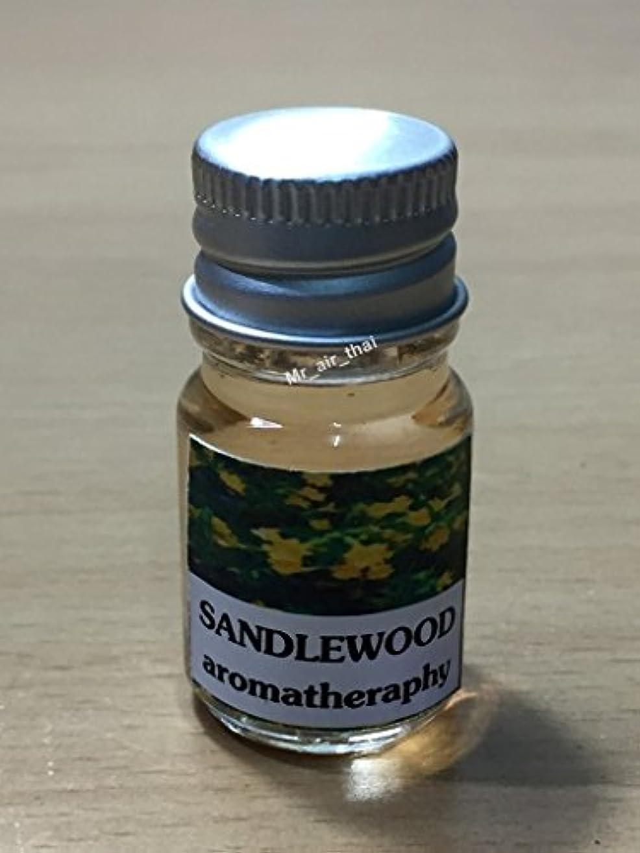 引き金冬再び5ミリリットルアロマサンダルウッドフランクインセンスエッセンシャルオイルボトルアロマテラピーオイル自然自然5ml Aroma Sandlewood Frankincense Essential Oil Bottles Aromatherapy...