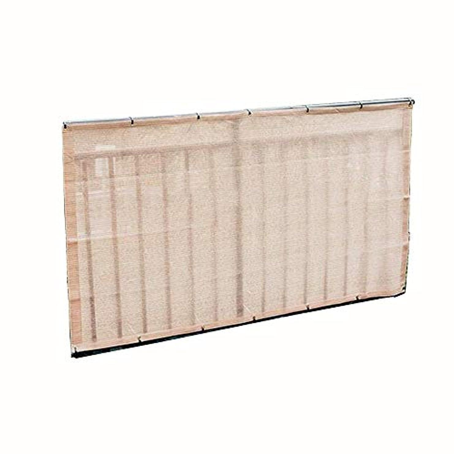 お茶パドルハントXIAOLIN 塀のプライバシースクリーン、真鍮の香りが付いている商業屋外の裏庭の陰のフロントガラスの網の生地 (色 : A, サイズ さいず : 270*90cm)
