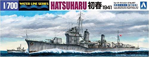 1/700 ウォーターライン No.457 日本海軍駆逐艦 初春 1941
