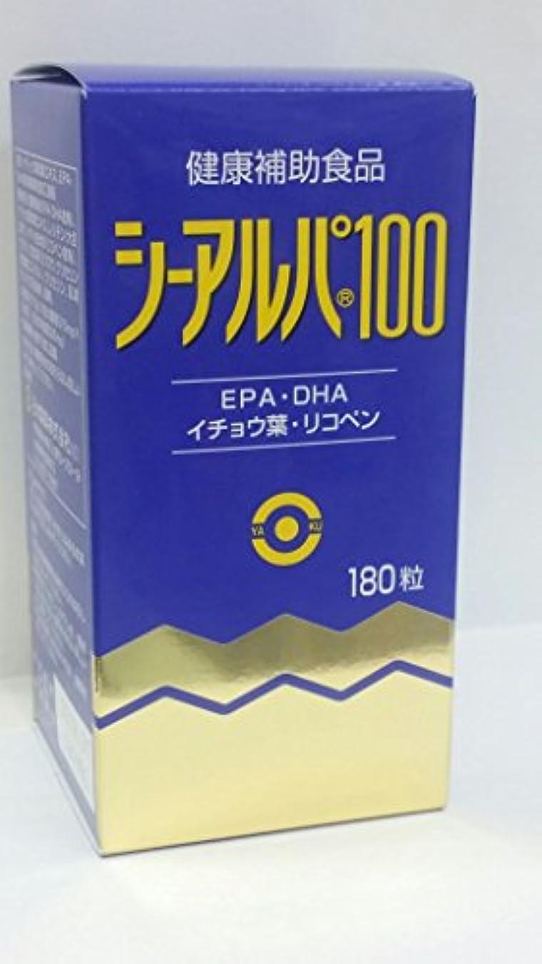 同意端誰も「シーアルパ100」180粒6個パックで25%割りひき(健康増進食品)