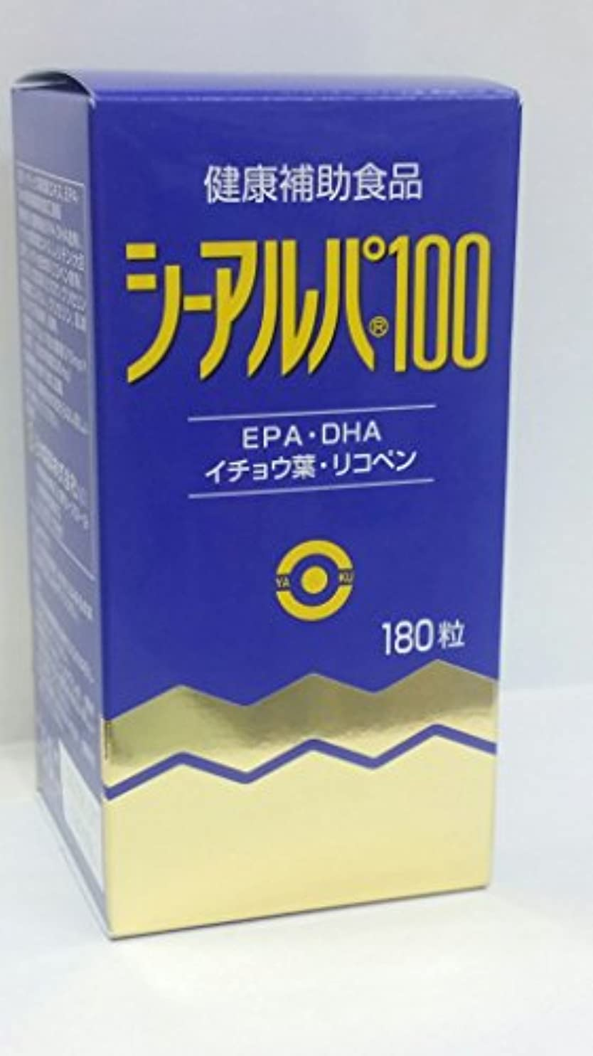 終了しました注目すべきふさわしい「シーアルパ100」180粒6個パックで25%割りひき(健康増進食品)
