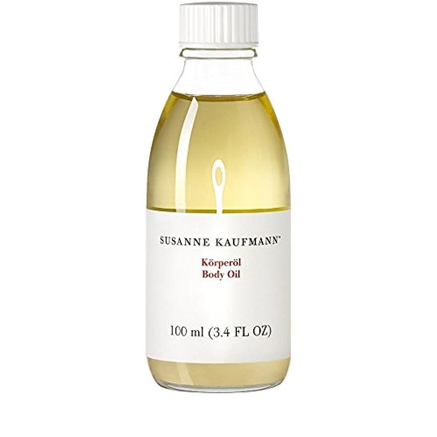 ローマ人魅惑する豆腐Susanne Kaufmann Body Oil 100ml (Pack of 6) - スザンヌカウフマンボディオイル100ミリリットル x6 [並行輸入品]